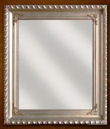 Tillverkning & inramning av speglar